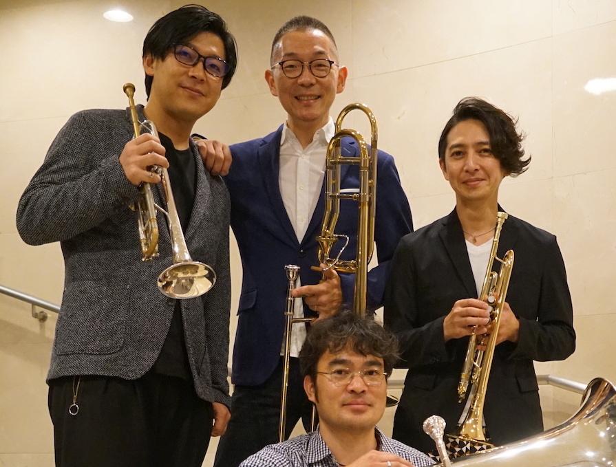 【楽器の音を聴いてみよう!】金管楽器アンサンブル「ブラス・カブリオール」〜僕らがこの楽器を好きな理由〜