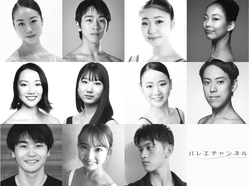 【動画をUPしました!】SPOTLIGHT 私たちは踊りたい〜若きバレエダンサーたちのステージ&ドキュメンタリー 配信プロジェクトを始動します